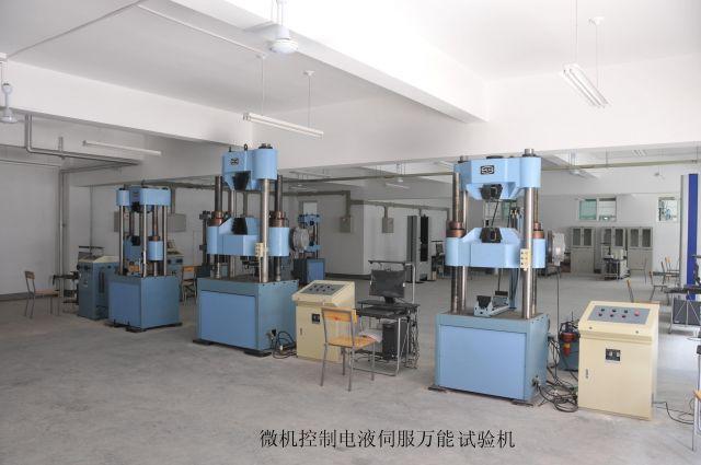 力学实验室拥有wew600c和