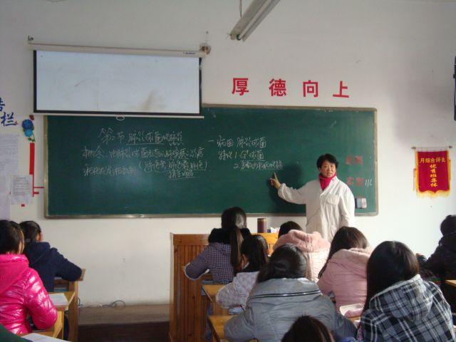 护理学院组织全体教师参加观摩教学活动