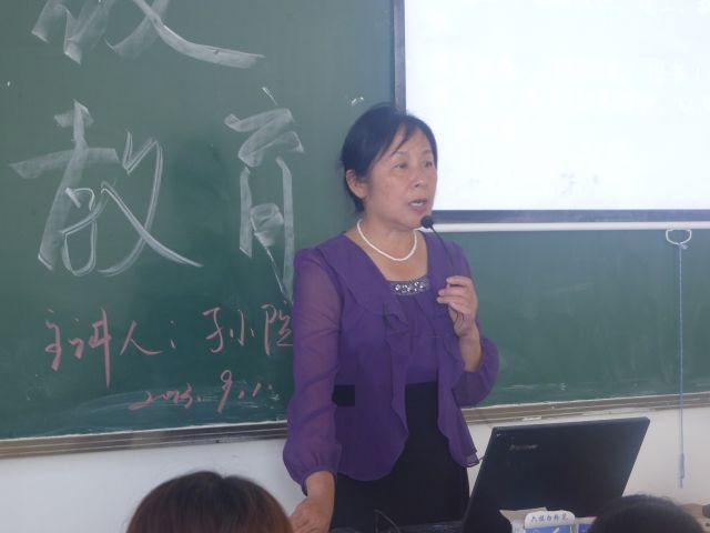 孙岩副院长正在讲话图片
