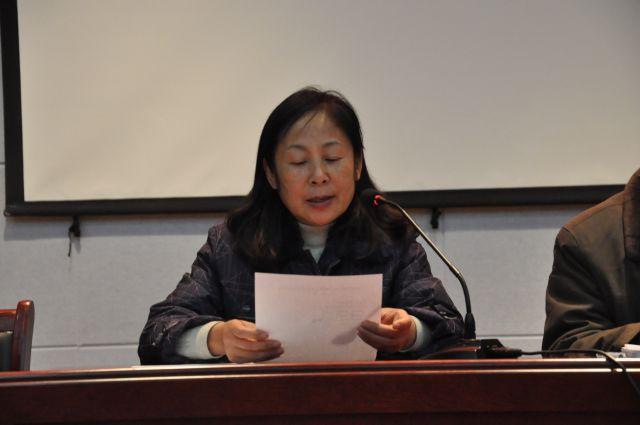 孙岩副院长宣读名单图片