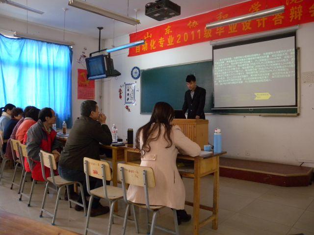 精心安排,将两个专业分成四个答辩小组,聘请了齐鲁工业大学,山东建筑